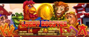แนะนำเกมส์ Lucky Rooster