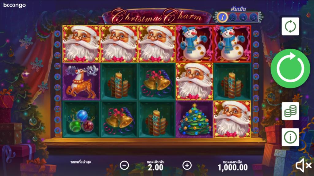 เล่นเกมสนุกๆได้เงินกับเกม Christmas Charm