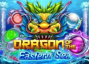 เกมสล็อตน่าเล่น กราฟฟิกสวย แถมมาในธีมมังกรจีนเอเซียใต้น้ำ