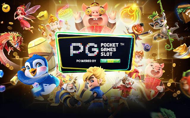 เงื่อนไขการใช้บริการเกม PGSLOT